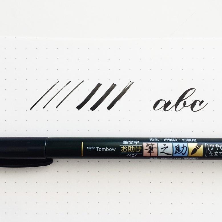 brush pen comparison