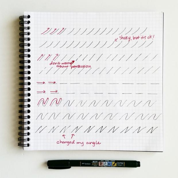 brush calligraphy thin strokes