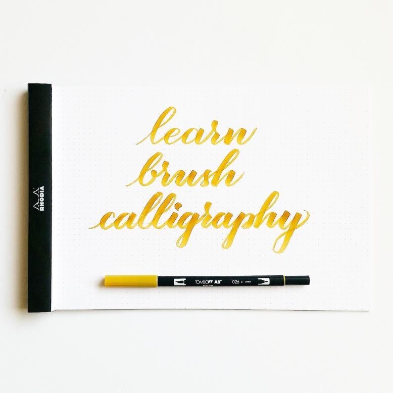 learn brush calligraphy