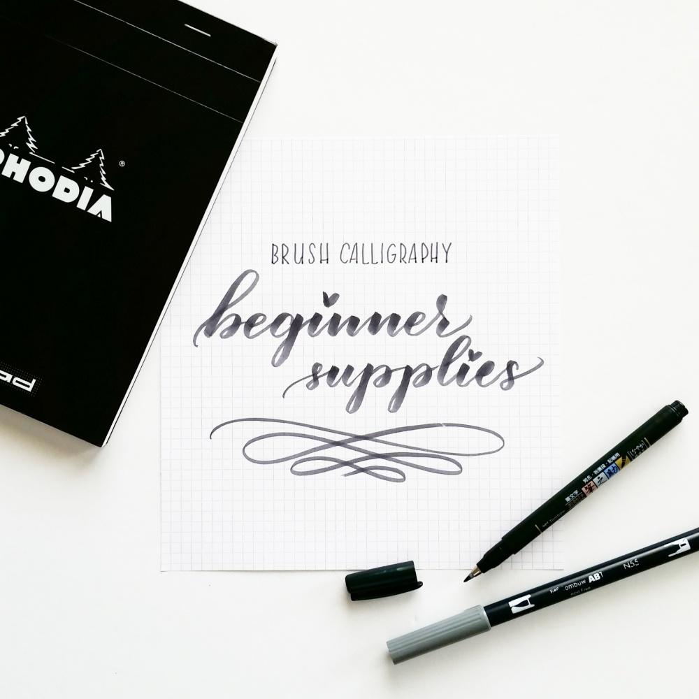 beginner supplies