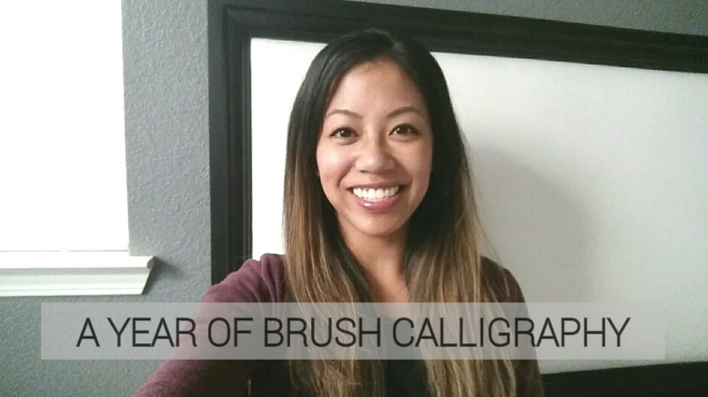 a year of brush calligraph 2015 recap